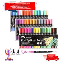 Dual Tip Brush Pens - 72 цветов, в г.Ташкент