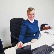 Весеннее скорочтение для девушек и женщин, в г.Алматы