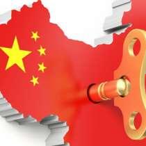 База производителей Китая, в Санкт-Петербурге