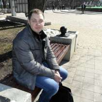 Sergei1235, 28 лет, хочет познакомиться – sergei1235, 28лет, хочет познакомиться, в Краснодаре