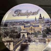 Сувенирная тарелка Будапешт, в Ноябрьске