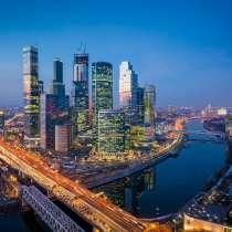 НЕОБХОДИМЫ ИНВЕСТИЦИИ В развитие и на приобретение БИЗНЕСА, в Москве