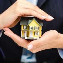 Доверительное управление вашей недвижимостью, в Москве