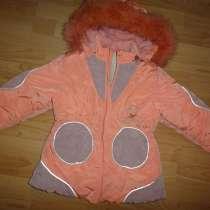 Комплект зимний (куртка + штаны с грудкой), в Подольске