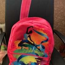 Продам рюкзак для гимнастики, в Владивостоке