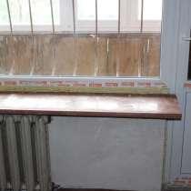 Продаётся трёхкомнатная квартира в городе Луганск, в Ростове-на-Дону