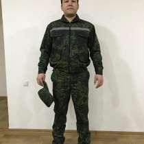 Рабочая и спец. одежда, в г.Ташкент