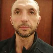 Эдуард, 51 год, хочет пообщаться, в г.Варшава