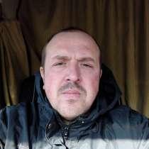 Александр, 40 лет, хочет пообщаться, в Петрозаводске