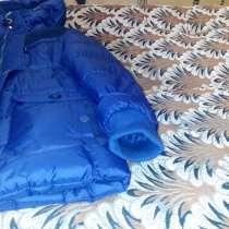 Продам шикарную куртку на подростка 46 48 размер одета 2 раз, в г.Донецк