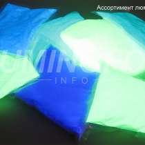 Люминофор - секрет светящихся поверхностей, в г.Кутаиси