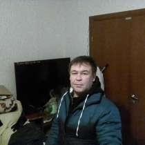 Артур, 45 лет, хочет познакомиться, в Москве