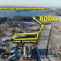 Продам участок 25 сотки, д. Кудрищино, 25км. от Минска, в г.Минск