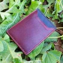 Компактный кожаный кошелёк кардхолдер, в г.Шымкент