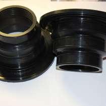 Муфты (гермовводы) проходные для ввода труб (метановые АГЗС), в Заречного