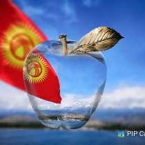 Astra, 45 лет, хочет пообщаться, в г.Бишкек