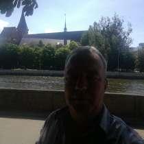 Дмитрий, 49 лет, хочет познакомиться – Хочу познакомиться, в г.Тараз