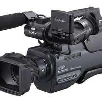 Продам проффесиональную видеокамеру sony sd1000, в г.Бишкек