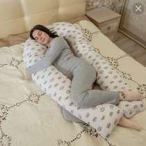 Подушка для Беременных. Новая, в Пензе
