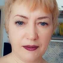 Анна, 54 года, хочет пообщаться, в Южно-Сахалинске
