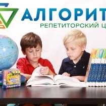 Комплексная подготовка, в г.Днепропетровск