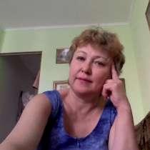 Татьяна, 52 года, хочет познакомиться, в Уфе