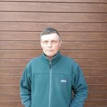Вячеслав, 58 лет, хочет познакомиться, в г.Very