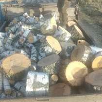 Продаю дрова не дорого, в Туле