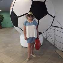 Валентина, 55 лет, хочет пообщаться, в Москве