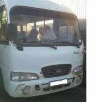 автобус Hyundai County, в Самаре