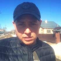 Илья, 28 лет, хочет пообщаться, в Санкт-Петербурге