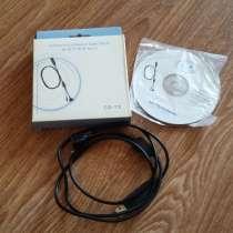 Адаптер кабель новый, в Новосибирске