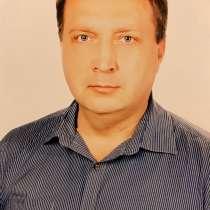 Владимир, 40 лет, хочет пообщаться, в г.Стокгольм