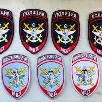 Шевроны/нашивки МВД, в Омске
