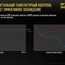 NiteCore Удобный фонарь на пальчиковых ( АА ) батарейках - NiteCore EA45S, в Москве