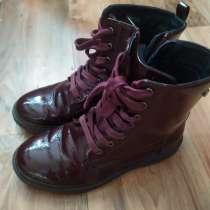 Продам ботинки, в Архангельске