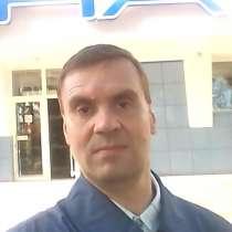 Андрей, 43 года, хочет познакомиться, в Кемерове