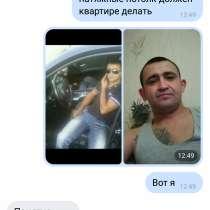 Мурад, 34 года, хочет пообщаться, в г.Минск