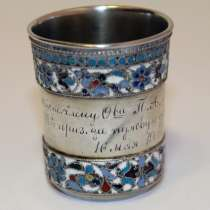 Старинная наградная стопка. Серебро 84. Москва, конец XIX в, в Санкт-Петербурге