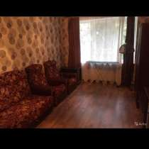 Продам 2ух комнатну квартиру, в Армянске