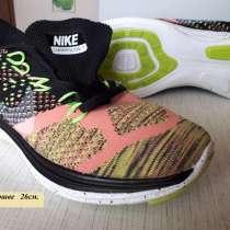 Новые кроссовки, в Дубне