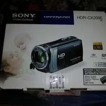 Видеокамера Sony HDR-CX200E, в Белгороде