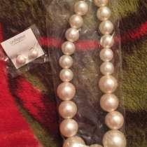 Ожерелье и серьги «Роскошные жемчужины», в Нижнем Новгороде
