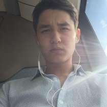 Ilias20024, 21 год, хочет пообщаться, в г.Астана