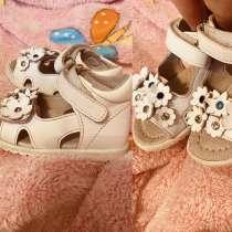 Кожа. Детские сандалики размер 22, в Балаково