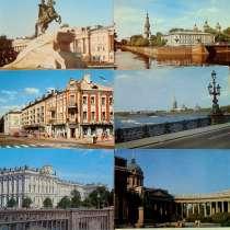 Открытки СССР (чистые) Доставка Бесплатно, в Санкт-Петербурге