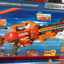 Бластер для мальчиков, в Москве
