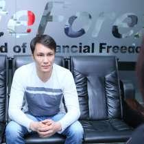 Торговля на Форекс с Профессионалами + Обучение Бесплатно !, в г.Ош