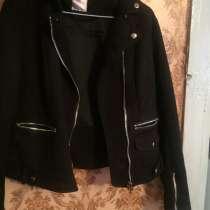 Продаю куртку, в Брянске