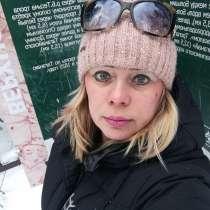 Наталья, 50 лет, хочет пообщаться, в Златоусте